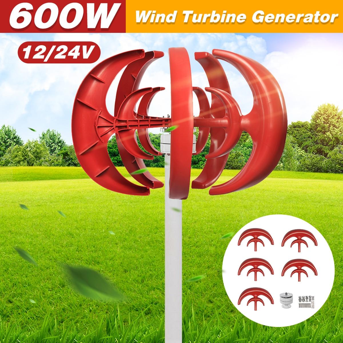 Max 600 W AC 12 V 24 V éolienne générateur lanterne 5 lames moteur Kit axe Vertical pour usage domestique hybride lampadaire