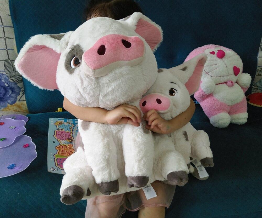 "New Studio Disney Moana Wailea Cute Pig PUA Plush Doll Soft Toy 8/"" Kid/'s Gift"
