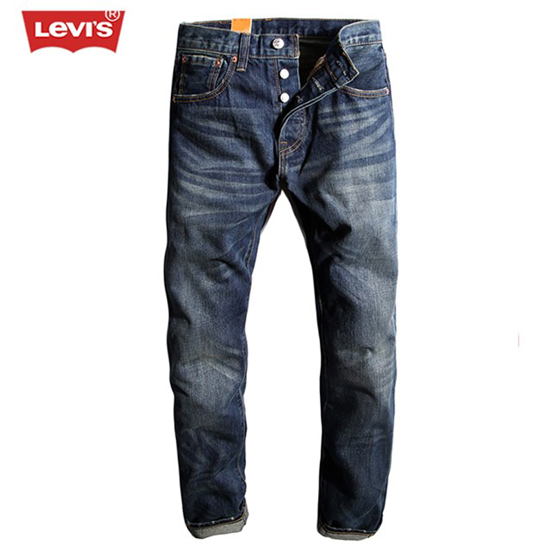 2017 Levi's Fashion Classic Jeas