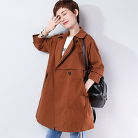 Middle aged Windbreaker Female Long section 2019 Spring Autumn New Large Size Trench Coats Women Overcoat X874