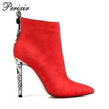 Perixir 2017 New Autumn and Winter Red Suede Rubber Non-slip Sole Fashion sneak leather Stilettos Ankle Boots for Women(China)