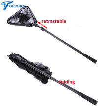 Toppory High Quality 1.9M 2.2M Carp Fishing Aluminum Folding Fishing Net Retractable Telescopic Pole Small Mesh Landing Network