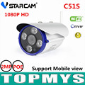 Vstarcam 1080P HD IP camera 2MP network camera C51S Wireless wifi CCTV ip camera IR20m night visionsupport iso android view