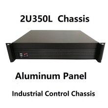 2U чехол для компьютера с алюминиевой панелью 2u350MM поддержка MicroATX PC блок питания брандмауэр 19 дюймов стойка тип шасси