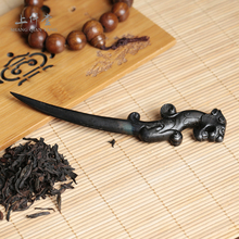 Kung Fu tea Pu'er tea accessories high-end antique tea knife needle cone iron hand forged open tea knife