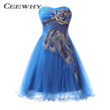 Blue Sweetheart Embroidery Elegant Robe de Cocktail Dress 2017 Short Wedding Party Dress Special Occasion Gowns Knee Length