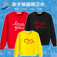 Parent-child outfit a family of three autumn Korean version pure cotton jacket mother and child hoodie