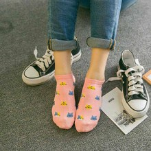 Cute Cat Face Ankle Socks