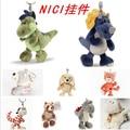 "1pcs 3.9""  Kawaii Cute NICI Plush Pendant Keychain Super Quality Mobile Phone Pendant Popular Toys Free Shipping"