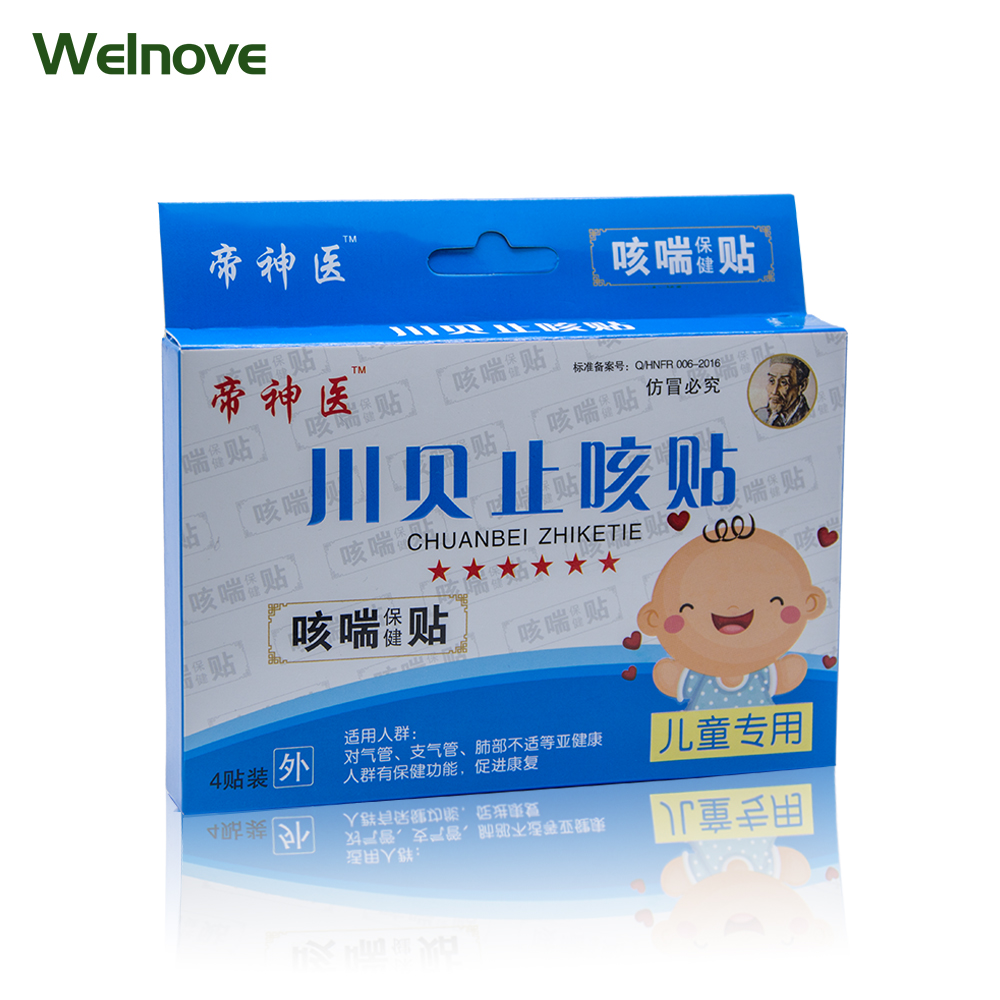 4Pcs Natural Honey Stop Cough Phlegm Patch Infant Herbal Anti-cough Plaster for Children Cough Moisten Lung Plaster C1408 цена