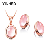 GALAXY Hot Sale Natural Pink Quartz Jewelry Sets 18K Rose Gold Plated Crystal Necklace Earrings For