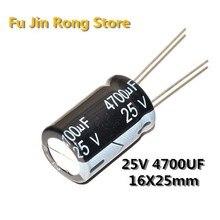 High quality 10pcs 4700uF 25V 16*25mm 25v 4700uf Al electrolytic capacitor ic