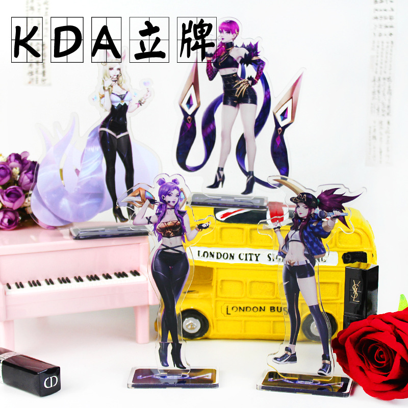4 Types Game Lol Kda Figure Acrylic Stands Large Size Characters Acrylic Ornaments Fans Gift Durable Service