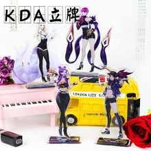 8 Designs Game LOL KDA Figure Acrylic Stands Akali, Ahri Cartoon Characters Model Plate Holder Ornaments Fans Gift