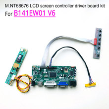 For B141EW01 V6 laptop LCD monitor 1280*800 14.1″ 60Hz 1-lamp 30 pins LVDS CCFL M.NT68676 display controller driver board kit