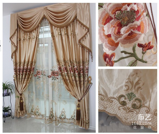 Buy Ready Curtains With Pelmet And Beads Translucidus Rate About 30 Free