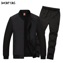 2018 Cotton men's sportswear men sports running suit sweatshirt + pants tracksuit jogging suits sports suits plus size 8XL 110wy(China)