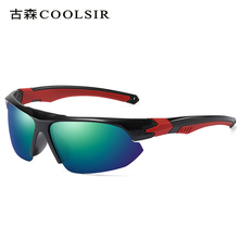 COOLSIR Riding mirror New men and women Polarized sunglasses Outdoor sports Sunglasses Sandproof glasses