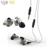 2017 כונן יחידה כפולה באוזן מתכת אוזניות VJJB N1 HIFI אוזניות סאב בס עם DC כבל ממשק עבור iphone סמסונג