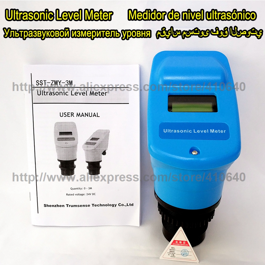 3 meters Range Integrated Ultrasonic Water Level Meter Material Quantity Level Meter Ultrasonic Sensor FACTORY DIRECT