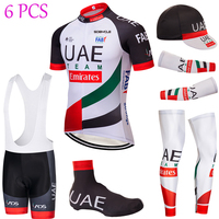 2019 Tour Cycling Full set UAE Bike jersey Breathable Men Ropa Ciclismo Cycling Jerseys 9D bike shorts and sleeve warmers