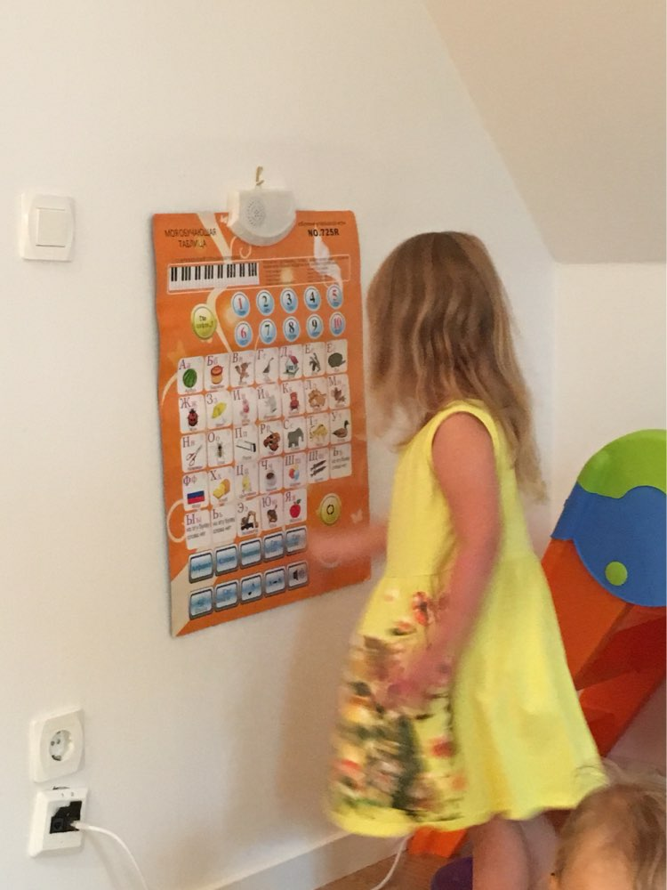 Kids-Russian-Sound-Wall-Chart-Language-ABC-Alphabet-Number-Flip-Chart-Early-Learning-Education-Machines3-batteries-required-4
