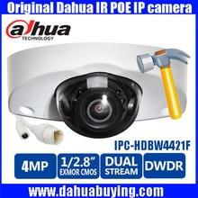 Original English Firmware Dahua 4MP IP Camera IPC HDBW4421F E 2688 1520 Onvif WDR IR distance