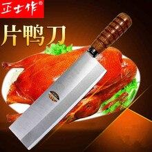 Freies Verschiffen Kinmen Küchenmesser Maulbeereseide Carving Serie Edelstahl Hackmesser Messer Professioal Chef Schneiden Fleisch Messer