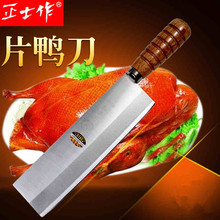 Free Shipping Kinmen Kitchen Knife Mulberry Carving Series Stainless Steel Cleaver Knives Professioal Chef Slicing Meat Knife