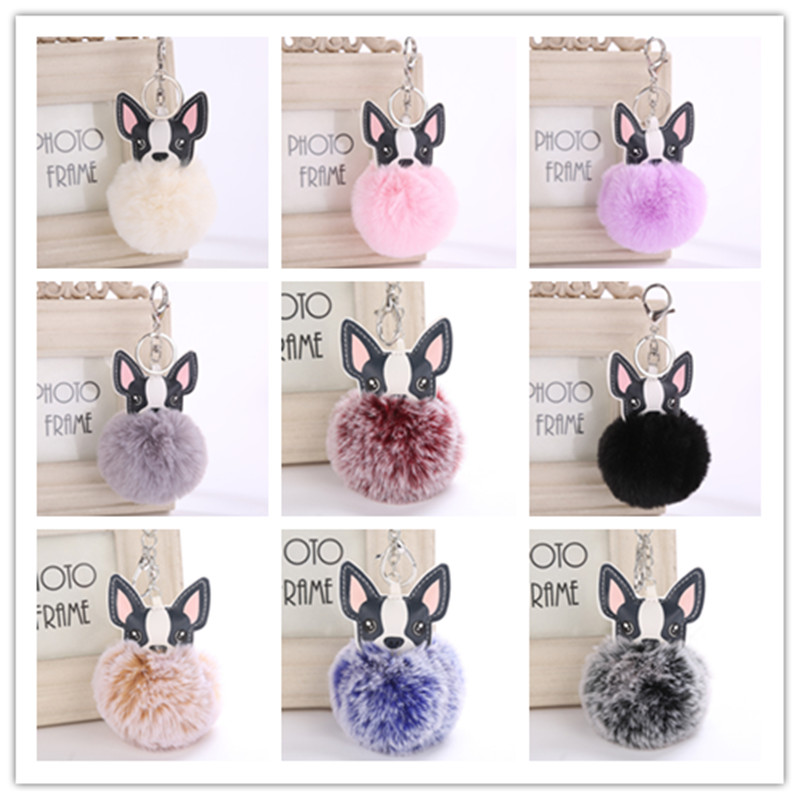 Active 1pc 16*8cm Cute Doggy Pompom Ball Plush Keychain For Car Bag Home Hanging Decoration Best Birthday Gifts Stuffed Animals & Plush Toys & Hobbies