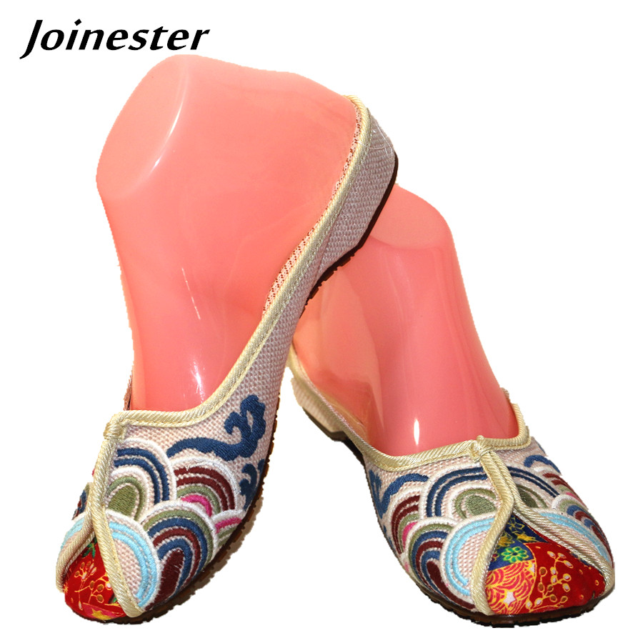 Ethnic Embroidered Women Slippers Ladies Wedges Slides Cotton Fabric Round Toe Canvas Mules Casual Pumps Shoe Propitious Clouds