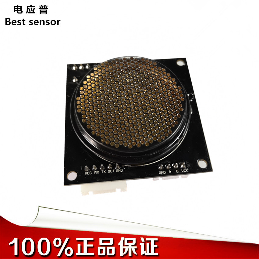 High-precision Height Measurement Module Ultrasonic Sensor Ranging Module Shared Scanning Height Instrument Sensor