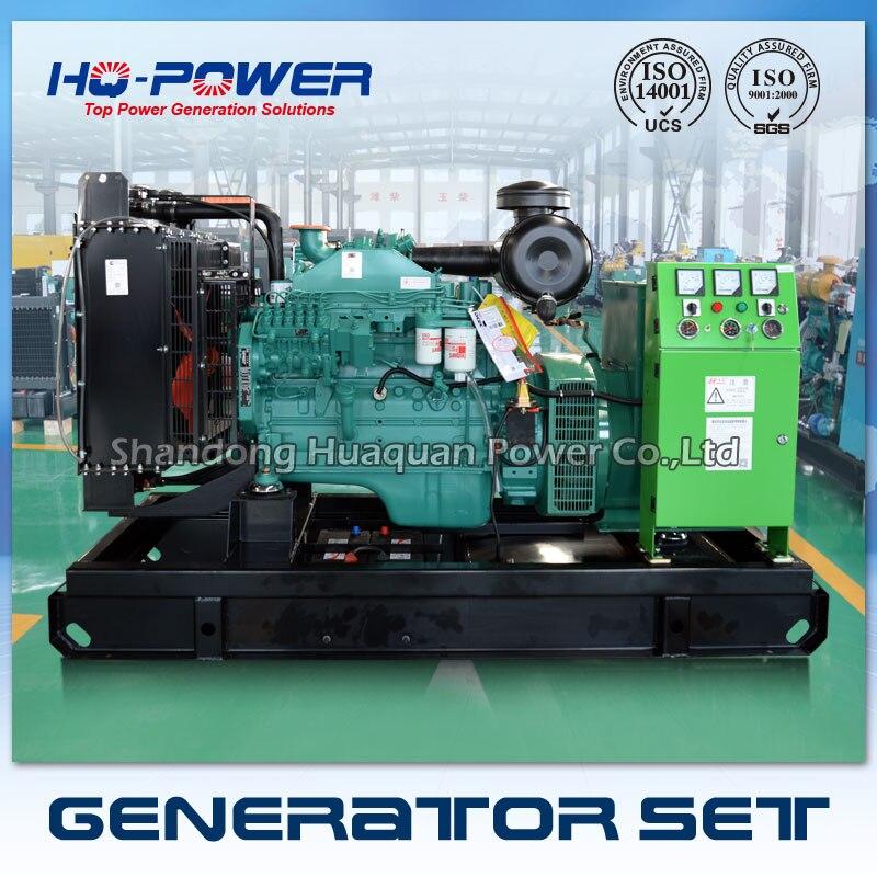 Топлива Меньше энергии 100kw дизель генератор в Китае