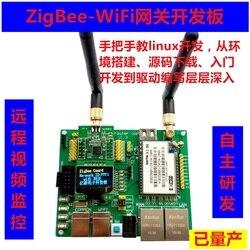 CC2530/RT5350 scheda di sviluppo Openwrt Suite WiFi gateway ZigBee fisica associazione