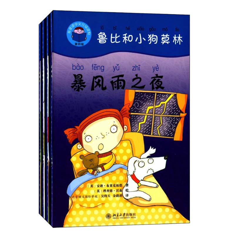 Ruby And Merlin 4Books & Guide Book (1DVD) Start Reading Chinese Series Band 4 Graded Readers Study Chinese Story Books For Kids
