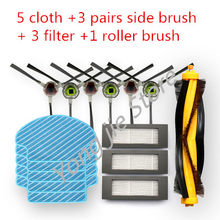 Roller brush cloth side brush Replacement for Ecovacs Deebot DD35 DD56 Robot Vacuum Cleaner Parts Accessories Filters(China)