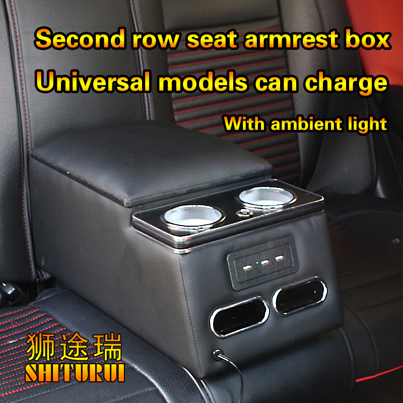 Universal Armrest Center Console Fits Mitsubishi Mirage L200 3000 Airtrek ASX