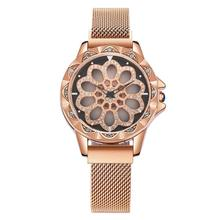 Luxury Women  Rotating Watch Minimalism Ladies Magnetic Fashion Diamond Female Quartz