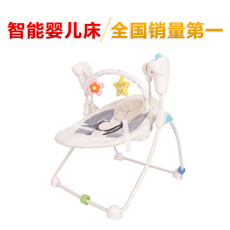 Smart Electric Baby Rocker Baby Jh9 Electric Remote