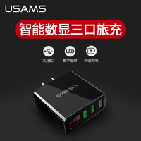 USAMS Phone 3USB Charger 5V 3A Fast Charger US Travel Charger USB Wall Mobile Phone Charger