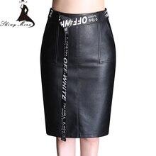a476771e3 Compra pu shiny skirt y disfruta del envío gratuito en AliExpress.com