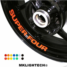 k-sharp 8 X CUSTOM INNER RIM DECALS WHEEL Reflective STICKERS STRIPES FIT HONDA SUPER FOUR