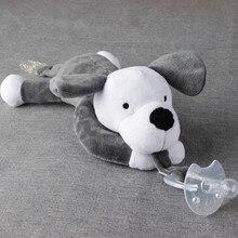 Детский мультяшный плюшевый держатель для сосок для маленьких мальчиков и девочек, пустышка, цепь, зажим, плюшевые игрушки в виде животных(в комплект не входит соска