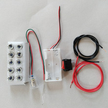 Electrical circuit experiment kindergarten primary and secondary light bulb lamp bulb switch 2.5V battery box kit