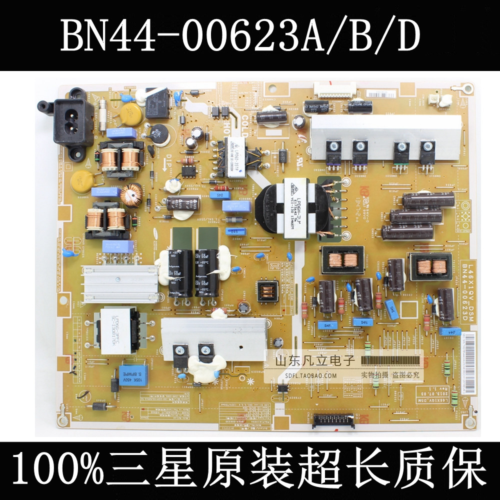 Free shipping power board BN44 00623A BN44 00623B BN44 00623C BN44 00623D for 46 inch TV