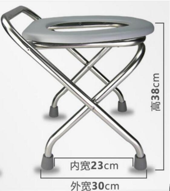 38cm seat height folding skidproof pregnant woman Bathroom Chairs & Stool potty chair Older Commode chair