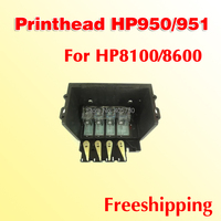 HP950 Printhead HP951 Printhead Compatible For HP8100 8600 Freeshipping