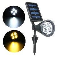 4 LED Solar Light Landscape Lights Soalr Powered Outdoor LED Garden Light Solar Panel Spotlight Lighting