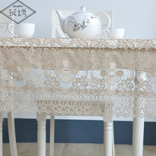 Free Shipping Sales 90cm Square Light Coffee Chemical Lace Embroidered  Tablecloth(China)