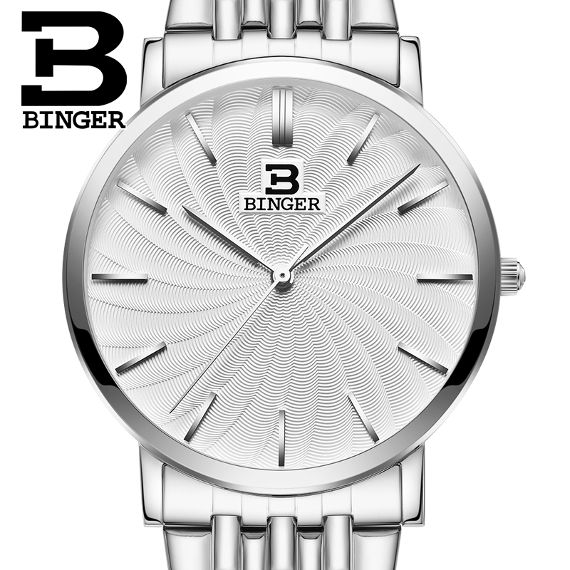 Switzerland BINGER Men s Watch Luxury Brand Quartz Full Stainless Strap Ultrathin Wristwatches Waterproof Male s